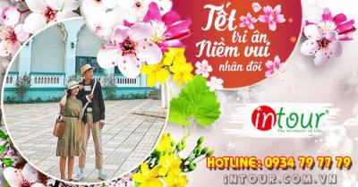 Tour du lịch miền Tây Đồng Tháp - Chùa Lá Sen 2 ngày 1 đêm Tết Nguyên Đán 2022