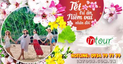 Tour du lịch Đảo Nam Du 2 ngày 2 đêm  Tết Nguyên Đán 2022